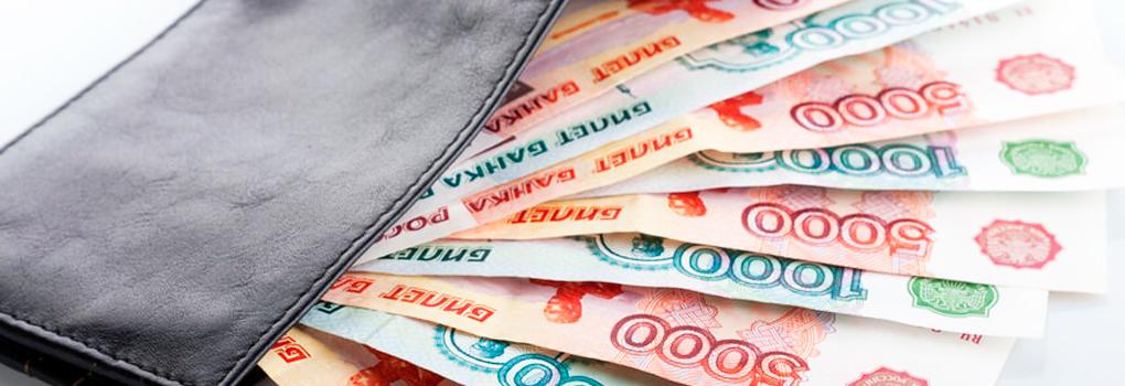 Займы денег студентам деньги в долг частный займ без акцепта